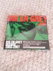DIR EN GREY/DECADE 2003-2007