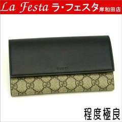 ◆本物美品◆グッチ【人気】2つ折り長財布(GGスプリーム/箱