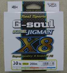 YGKよつあみ スーパージグマン X8 1.5号 200m 30LB 8本編みPE