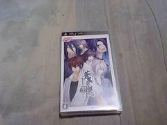 【PSP】緋色の欠片ポータブル3 ヒイロノカケラ3
