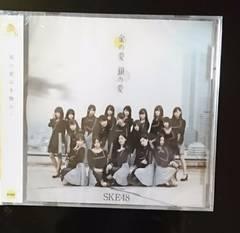 ☆SKE48シングル/金の愛、銀の愛(劇場盤)未開封