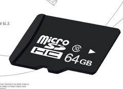 品質保証 激安microSDカード64GB 新品未使用 マイクロ
