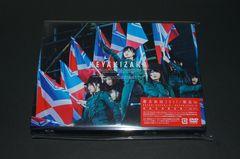 欅坂46  欅共和国2017 DVD初回限定盤