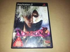 PS2☆デビル メイ クライ2☆CAPCOM。