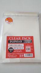 CDサイズテープ付クリアパック75枚☆OPP袋