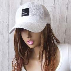 帽子♪春夏 シフォンレースとタグ キャップ ホワイト