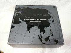 限定モデルプレーン「EVA'S  KOALA FESTIVAL」(55-2)