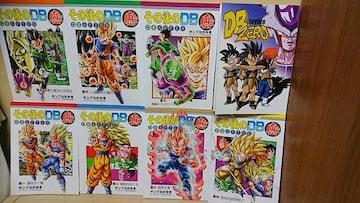 その後のドラゴンボール 真 最新刊まで 全巻セット + AF ZERO等合計11冊
