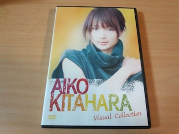 北原愛子DVD「AIKO KITAHARA Visual Collection」●