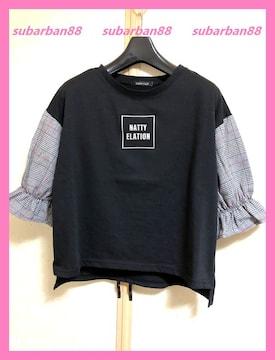 ☆今期新品☆フリルチェック袖ボックスロゴTシャツ黒L☆