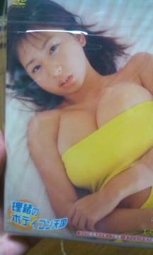 夏目理緒未開封DVD