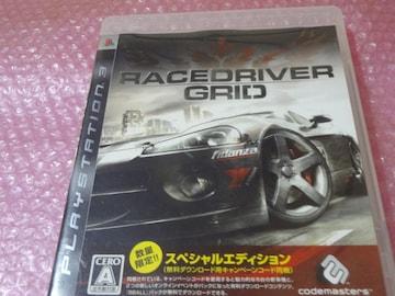 堀PS3 RACE DRIVER GRID
