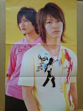 切り抜き[027]Myojo2005.8月号 亀梨和也・赤西仁