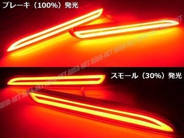 トヨタ汎用流れるウィンカー付ファイバーLEDリフレクター/連動型