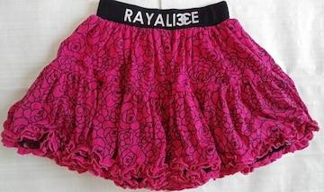 RAYALICE スカート ピンク
