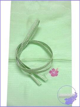 【和の志】正絹夏物◇帯揚げ・帯締めお買い得セット◇NGA-92