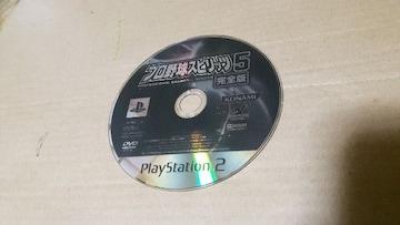 PS2☆プロ野球スピリッツ5完全版☆KONAMI。