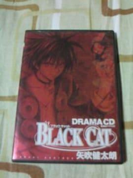 集英社ドラマCD ブラックキャット BLACK CAT