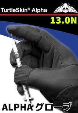 防刃手袋 ALPHA グローブ 13.0N M タートルスキン 防刃グローブ 切創 穿刺