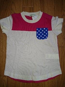 新品!3can4on☆Tシャツ 80