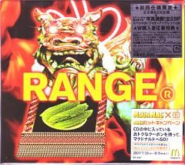 ORANGE RANGE★RANGE★初回限定仕様盤★未開封