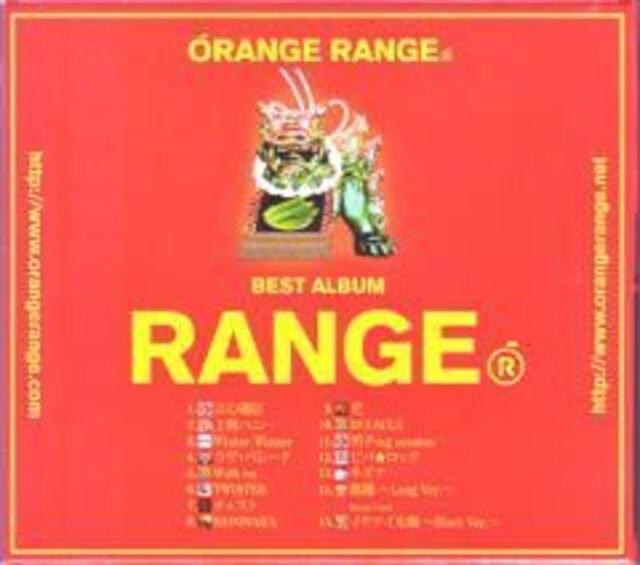 ORANGE RANGE★RANGE★初回限定仕様盤★未開封 < タレントグッズの