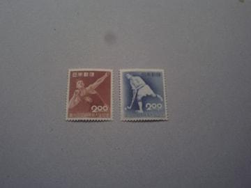 【未使用】1951年 弟6回国体記念 各単片