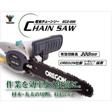 電気チェーンソー(300mm)グレー/e