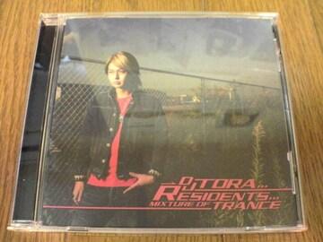 DJ TORA CD RESIDENTS-MIXTURE OF TRANCE
