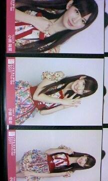 AKB48「リクエストアワー セットリストベスト100 2011」小嶋陽菜 3種コンプ
