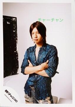 関ジャニ∞大倉忠義さんの写真♪♪     119