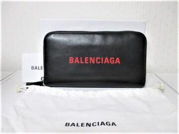☆BALENCIAGA バレンシアガ ロゴ ラウンドファスナー 長財布/財布☆ユニセックス