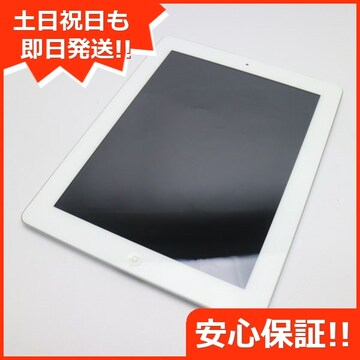 ●安心保証●美品●iPad2 Wi-Fi 16GB ホワイト●