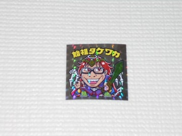 ビックリマン★よしもとビックリマン芸人チョコ 関西-22