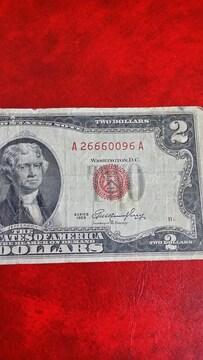 アメリカドル札★希少赤紋章★2ドル札