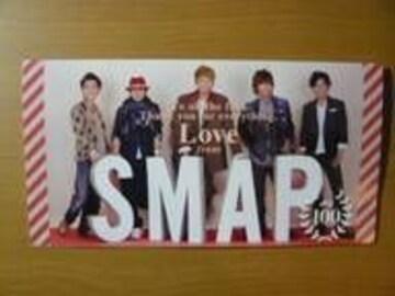 SMAP会報、No、100