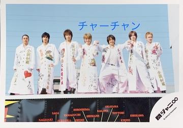 関ジャニ∞メンバーの写真★ 71