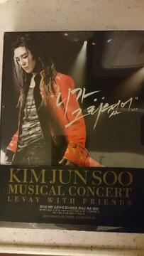 キム・ジュンス「MUSIC CONCERT」DVD/2枚組/フォトブック+帯付