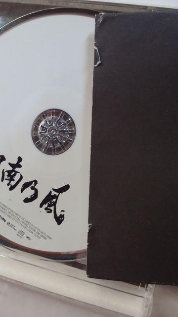湘南乃風アルバム ラガパレード送料込み