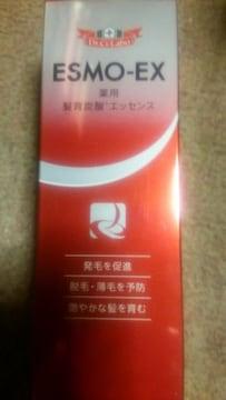 新品シーラボ薬用炭酸エッセンス