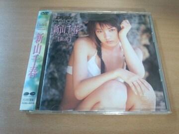 新山千春DVD「koe」●