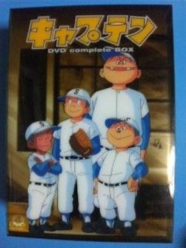 キャプテン DVD-BOX ちばあきお