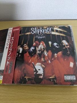SLIPKNOT(スリップノット)1stアルバム/ニューメタル/ヘヴィロック