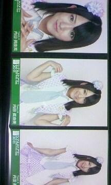 AKB48「リクエストアワー セットリストベスト100 2011」内田眞由美 3種コンプ
