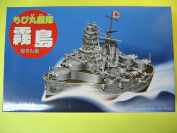 フジミ ちび丸-SP7 ちび丸艦隊 霧島 DX ( エッチングパーツ付き)