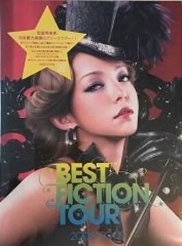 安室奈美恵☆BEST FICTION TOUR 2008-2009☆限定生産盤☆美品
