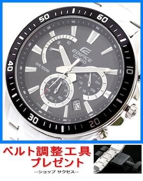 新品 即買い■カシオ 腕時計 EFR-552D-1AV★ベルト調整具付