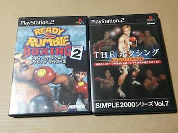 PS2☆ボクシングゲーム☆2本まとめ売り♪状態良い♪