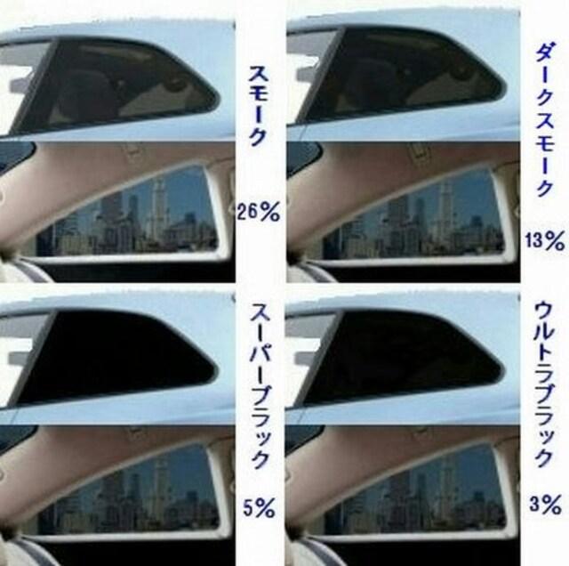 アルトエコ HA35 カット済みカーフィルム < 自動車/バイク