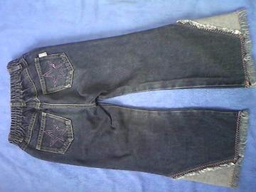 星ポケットジーンズ